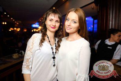 День ГЛАВного БУХАлтера, 22 апреля 2017 - Ресторан «Максимилианс» Екатеринбург - 62