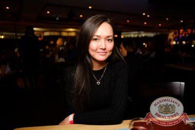 День ГЛАВного БУХАлтера, 22 апреля 2017 - Ресторан «Максимилианс» Екатеринбург - 75