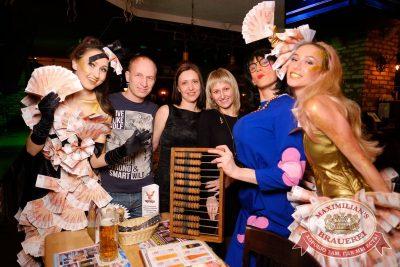 День ГЛАВного БУХАлтера, 22 апреля 2017 - Ресторан «Максимилианс» Екатеринбург - 77