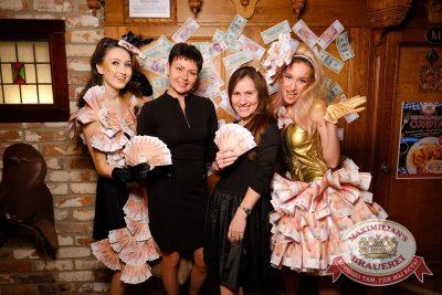 День ГЛАВного БУХАлтера, 22 апреля 2017 - Ресторан «Максимилианс» Екатеринбург - 8
