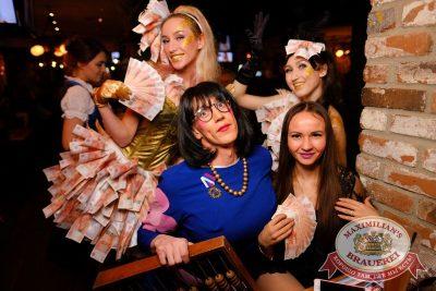 День ГЛАВного БУХАлтера, 22 апреля 2017 - Ресторан «Максимилианс» Екатеринбург - 80