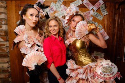 День ГЛАВного БУХАлтера, 22 апреля 2017 - Ресторан «Максимилианс» Екатеринбург - 9