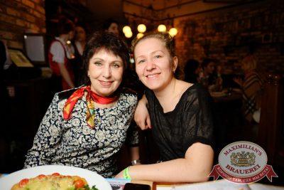 Доминик Джокер, 27 апреля 2017 - Ресторан «Максимилианс» Екатеринбург - 11
