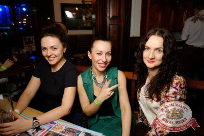 Доминик Джокер, 27 апреля 2017 - Ресторан «Максимилианс» Екатеринбург - 13