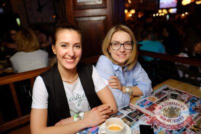 Доминик Джокер, 27 апреля 2017 - Ресторан «Максимилианс» Екатеринбург - 14