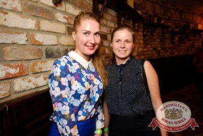 Доминик Джокер, 27 апреля 2017 - Ресторан «Максимилианс» Екатеринбург - 19