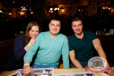 Доминик Джокер, 27 апреля 2017 - Ресторан «Максимилианс» Екатеринбург - 22