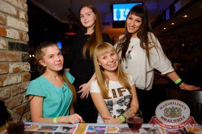 Доминик Джокер, 27 апреля 2017 - Ресторан «Максимилианс» Екатеринбург - 24
