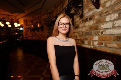 Доминик Джокер, 27 апреля 2017 - Ресторан «Максимилианс» Екатеринбург - 29