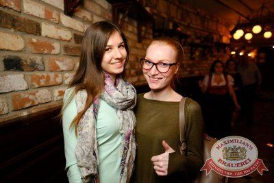 Доминик Джокер, 27 апреля 2017 - Ресторан «Максимилианс» Екатеринбург - 32