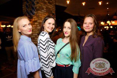 Доминик Джокер, 27 апреля 2017 - Ресторан «Максимилианс» Екатеринбург - 36