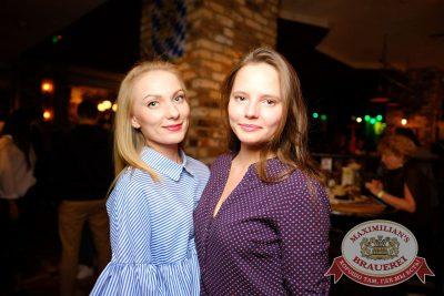 Доминик Джокер, 27 апреля 2017 - Ресторан «Максимилианс» Екатеринбург - 38