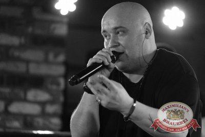 Доминик Джокер, 27 апреля 2017 - Ресторан «Максимилианс» Екатеринбург - 4