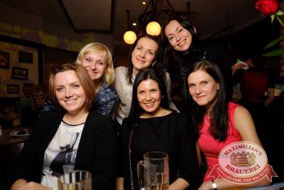 Доминик Джокер, 27 апреля 2017 - Ресторан «Максимилианс» Екатеринбург - 7