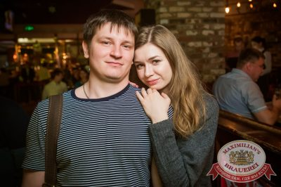 Сергей Бобунец, 17 мая 2017 - Ресторан «Максимилианс» Екатеринбург - 100
