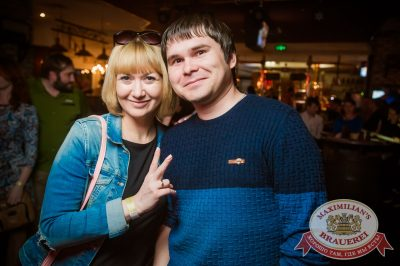Сергей Бобунец, 17 мая 2017 - Ресторан «Максимилианс» Екатеринбург - 101
