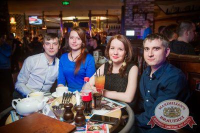 Сергей Бобунец, 17 мая 2017 - Ресторан «Максимилианс» Екатеринбург - 103