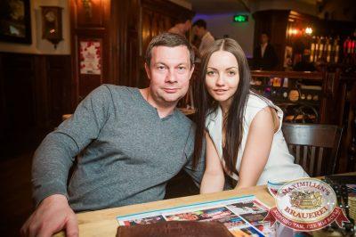 Сергей Бобунец, 17 мая 2017 - Ресторан «Максимилианс» Екатеринбург - 117