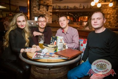 Сергей Бобунец, 17 мая 2017 - Ресторан «Максимилианс» Екатеринбург - 138