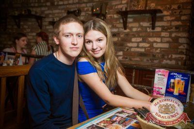 Сергей Бобунец, 17 мая 2017 - Ресторан «Максимилианс» Екатеринбург - 145
