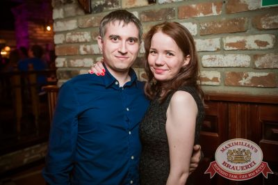 Сергей Бобунец, 17 мая 2017 - Ресторан «Максимилианс» Екатеринбург - 41