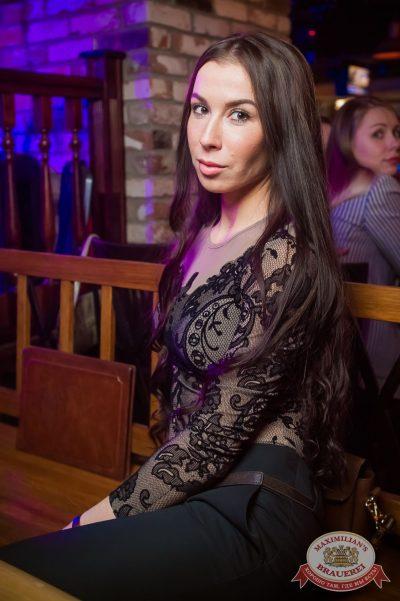 Сергей Бобунец, 17 мая 2017 - Ресторан «Максимилианс» Екатеринбург - 49