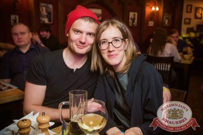 Сергей Бобунец, 17 мая 2017 - Ресторан «Максимилианс» Екатеринбург - 52