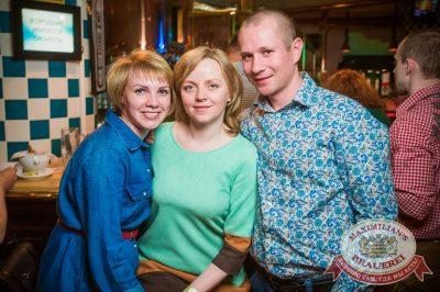 Сергей Бобунец, 17 мая 2017 - Ресторан «Максимилианс» Екатеринбург - 56