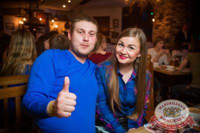Сергей Бобунец, 17 мая 2017 - Ресторан «Максимилианс» Екатеринбург - 89
