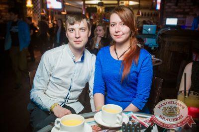 Сергей Бобунец, 17 мая 2017 - Ресторан «Максимилианс» Екатеринбург - 91