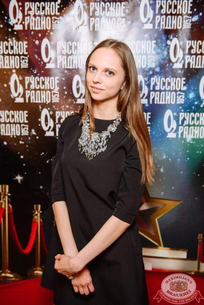 Конкурс «Мисс «Русское Радио» Екатеринбург, 20 мая 2017 - Ресторан «Максимилианс» Екатеринбург - 00003