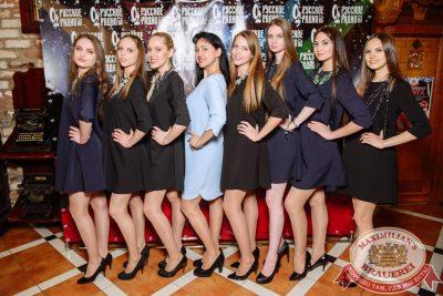 Конкурс «Мисс «Русское Радио» Екатеринбург, 20 мая 2017 - Ресторан «Максимилианс» Екатеринбург - 00005