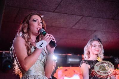 Конкурс «Мисс «Русское Радио» Екатеринбург, 20 мая 2017 - Ресторан «Максимилианс» Екатеринбург - 00010