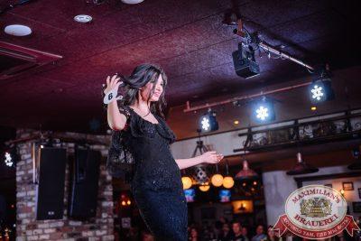 Конкурс «Мисс «Русское Радио» Екатеринбург, 20 мая 2017 - Ресторан «Максимилианс» Екатеринбург - 00016