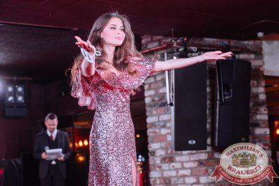 Конкурс «Мисс «Русское Радио» Екатеринбург, 20 мая 2017 - Ресторан «Максимилианс» Екатеринбург - 00017