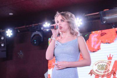 Конкурс «Мисс «Русское Радио» Екатеринбург, 20 мая 2017 - Ресторан «Максимилианс» Екатеринбург - 00023