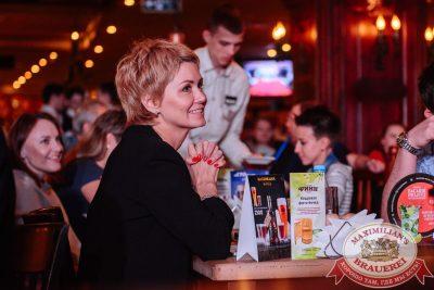 Конкурс «Мисс «Русское Радио» Екатеринбург, 20 мая 2017 - Ресторан «Максимилианс» Екатеринбург - 00031