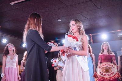 Конкурс «Мисс «Русское Радио» Екатеринбург, 20 мая 2017 - Ресторан «Максимилианс» Екатеринбург - 00035