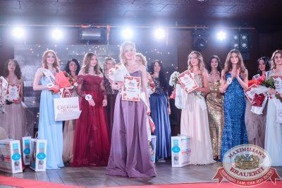Конкурс «Мисс «Русское Радио» Екатеринбург, 20 мая 2017 - Ресторан «Максимилианс» Екатеринбург - 00037