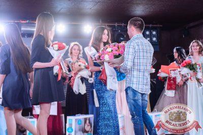 Конкурс «Мисс «Русское Радио» Екатеринбург, 20 мая 2017 - Ресторан «Максимилианс» Екатеринбург - 00038