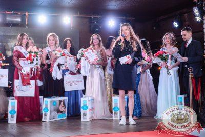 Конкурс «Мисс «Русское Радио» Екатеринбург, 20 мая 2017 - Ресторан «Максимилианс» Екатеринбург - 00039