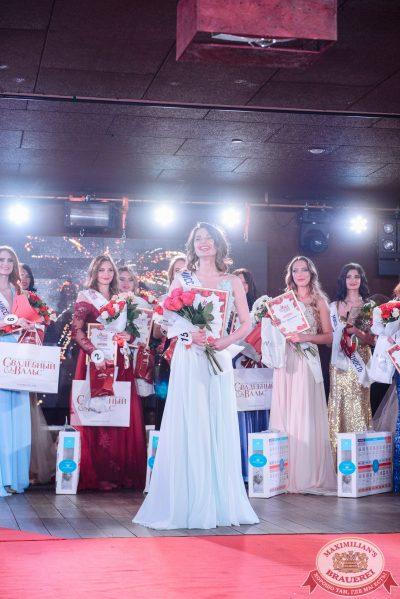 Конкурс «Мисс «Русское Радио» Екатеринбург, 20 мая 2017 - Ресторан «Максимилианс» Екатеринбург - 00040