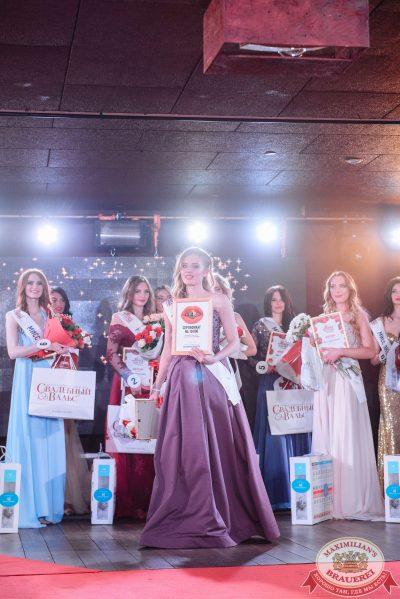 Конкурс «Мисс «Русское Радио» Екатеринбург, 20 мая 2017 - Ресторан «Максимилианс» Екатеринбург - 00041