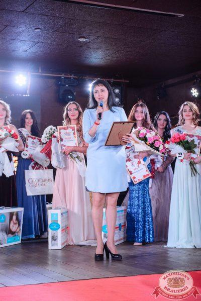 Конкурс «Мисс «Русское Радио» Екатеринбург, 20 мая 2017 - Ресторан «Максимилианс» Екатеринбург - 00042