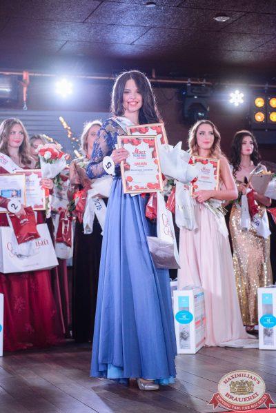 Конкурс «Мисс «Русское Радио» Екатеринбург, 20 мая 2017 - Ресторан «Максимилианс» Екатеринбург - 00043