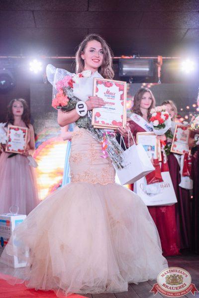 Конкурс «Мисс «Русское Радио» Екатеринбург, 20 мая 2017 - Ресторан «Максимилианс» Екатеринбург - 00044