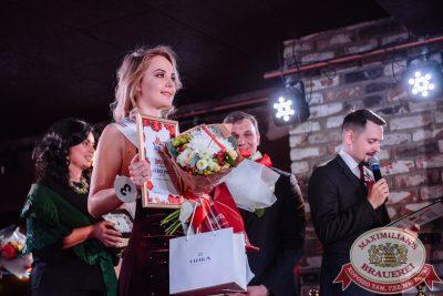 Конкурс «Мисс «Русское Радио» Екатеринбург, 20 мая 2017 - Ресторан «Максимилианс» Екатеринбург - 00045
