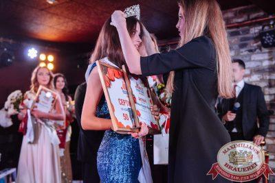 Конкурс «Мисс «Русское Радио» Екатеринбург, 20 мая 2017 - Ресторан «Максимилианс» Екатеринбург - 00046