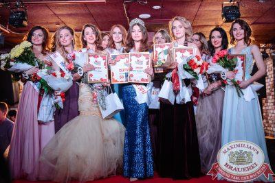 Конкурс «Мисс «Русское Радио» Екатеринбург, 20 мая 2017 - Ресторан «Максимилианс» Екатеринбург - 00049