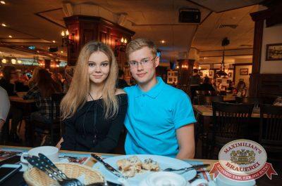 «Открытый микрофон», 24 мая 2017 - Ресторан «Максимилианс» Екатеринбург - 25